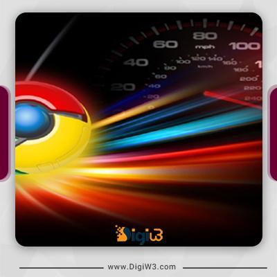 سرعت بارگزاری صفحات در گوگل کروم